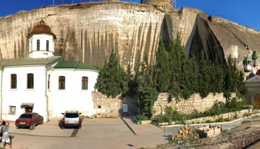 Инкерманский Мужской монастырь